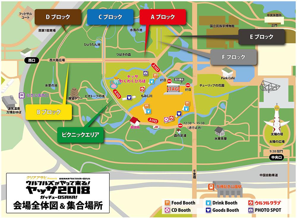 yassa2018_map(0928ver).jpg